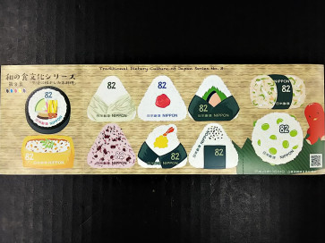 Japan stamps / Traditional Dietary Culture of Japan Series No.3 (MNH/OG)