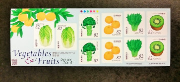 Japan stamps/Vegetables&Fruits Series No.5(Seal type)-Mint-never-hinged (MNH)