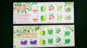 Vegetables & fruit series №2 & №4  (Seal type) -Mint-never-hinged (MNH)