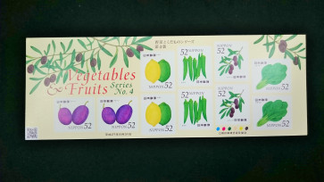 Vegetables & fruit series №4 (Seal type) -Mint-never-hinged (MNH)