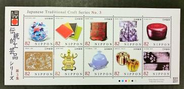 Japan stamps /Japanese Traditional Craft Series No.3.(MNH/OG)