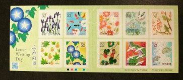 "Japan stamps ""Letter-Writing Day"" (Seal type)-Mint-never-hinged (MNH)"