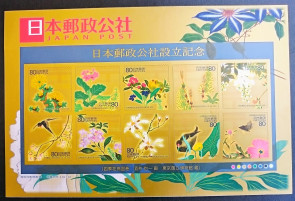 "Japan stamps/Japan Post establishment commemoration.""flower and bird""(MNH)"