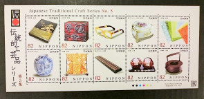 Japan stamps /Japanese Traditional Craft Series No.5.(MNH/OG)