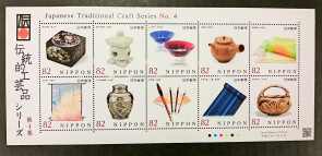 Japan stamps /Japanese Traditional Craft Series No.4.(MNH/OG)
