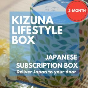 KIZUNA LIFESTYLE BOX (3-month)